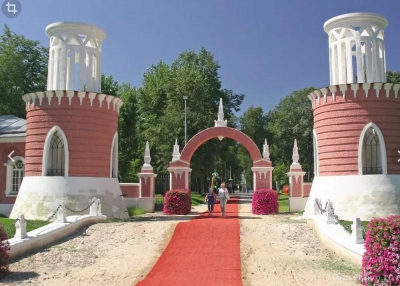 Воронцовский парк приглашает на летнюю программу