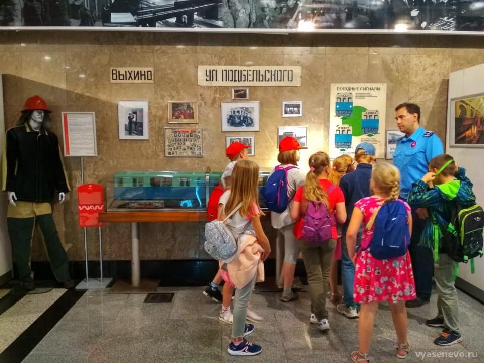 Ясеневцы посетили музей московской подземки