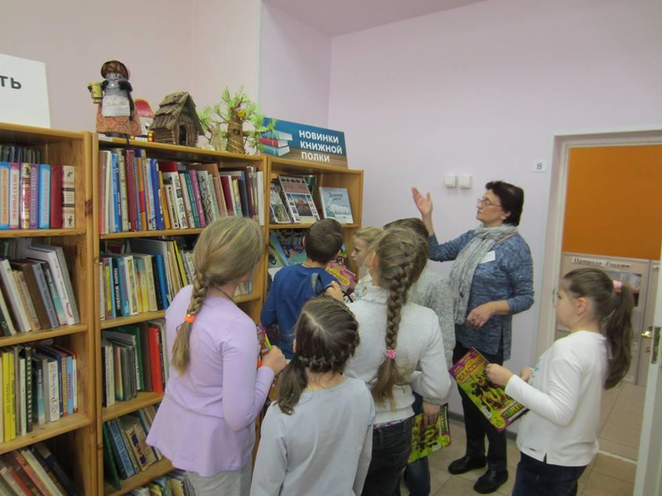 """Третьеклассники школы № 2103 побывали на экскурсии """"Дом, где живут книги"""""""
