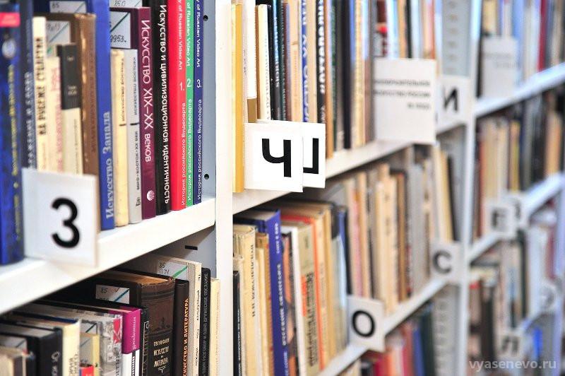 «История книги» в библиотеке №170