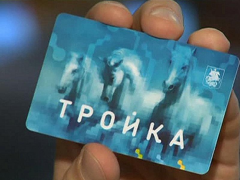 В программе лояльности «Город» зарегистрировались 100 тыс. владельцев транспортной карты «Тройка».