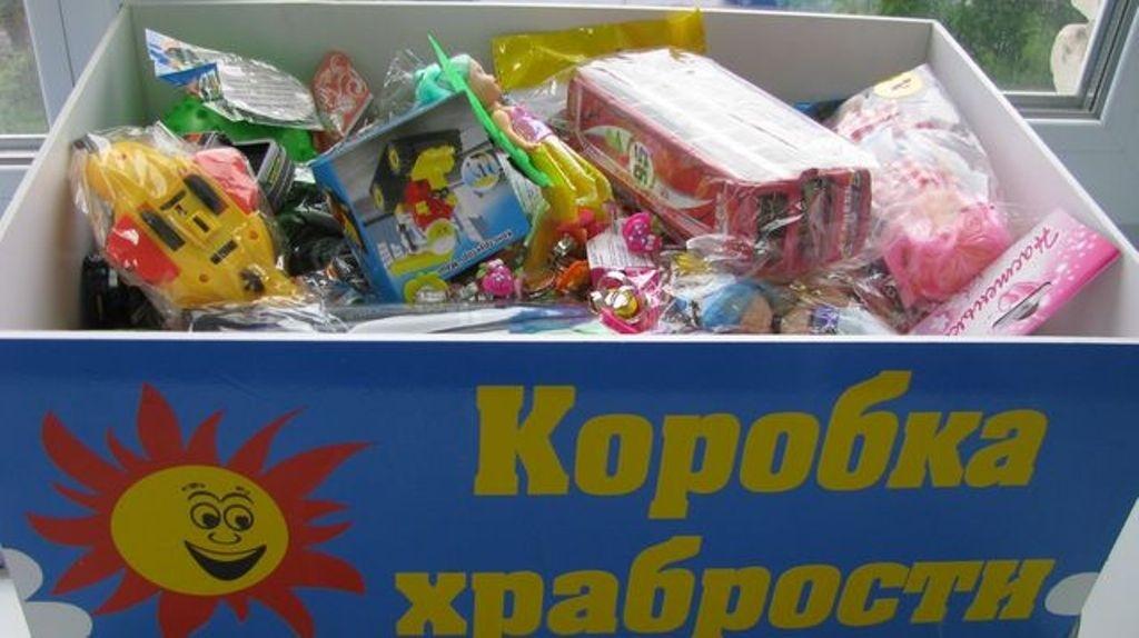 На Юго-Западе столицы собирают подарки для детей, которые проходят курсы лечения от тяжелых заболеваний