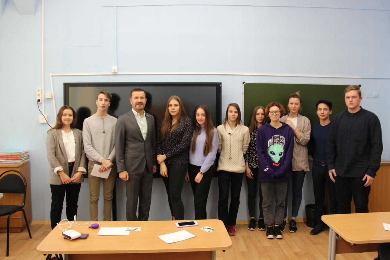 Ученики школы № 1206 познакомились  с Конституцией России