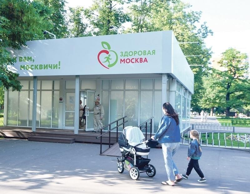 В павильонах «Здоровая Москва» москвичи смогут быстро и бесплатно проверить здоровье до 15 сентября