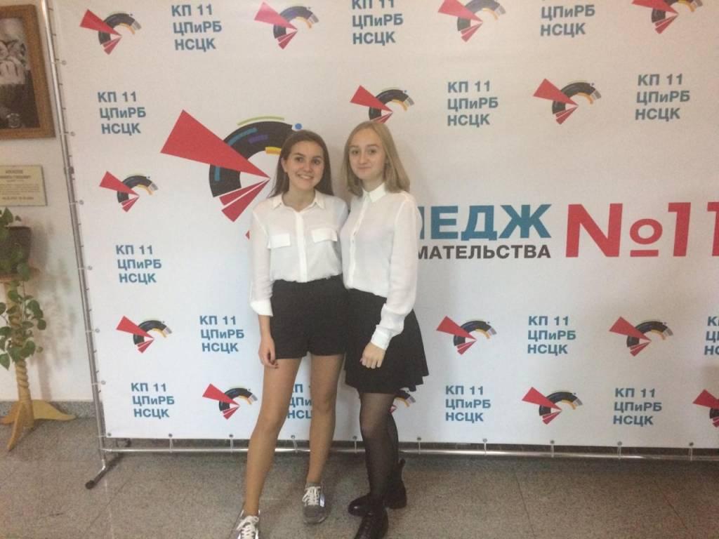 В WorldSkills Russia 2019 примут участие ученицы гимназии имени Н. М. Карамзина