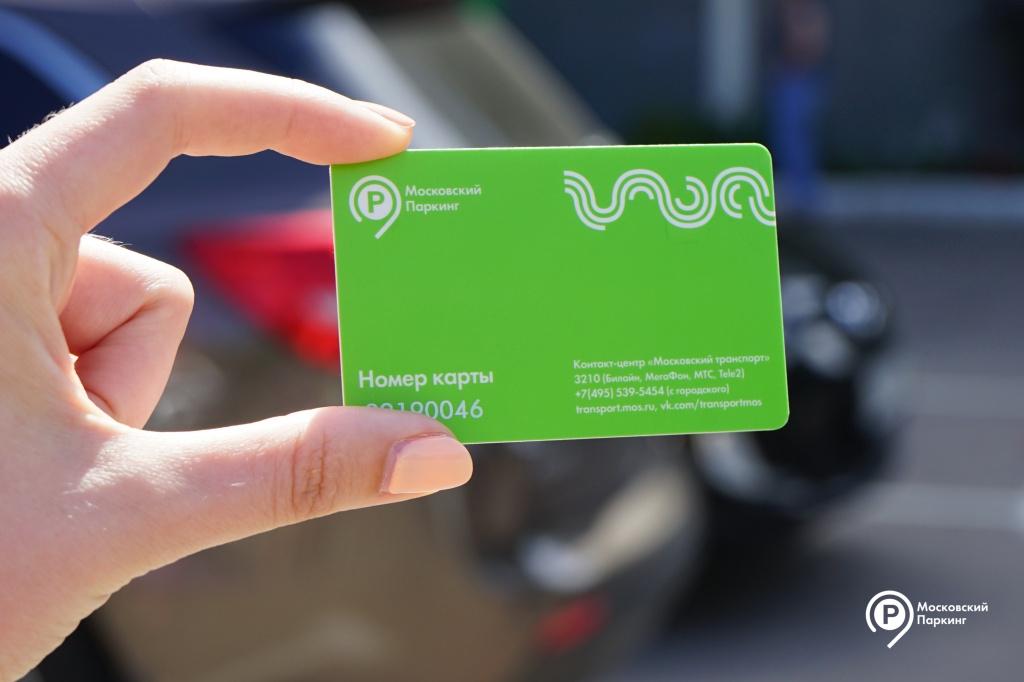 Жителям района Ясенево напомнили о старте продажи абонементов на на плоскостные парковки со шлагбаумом